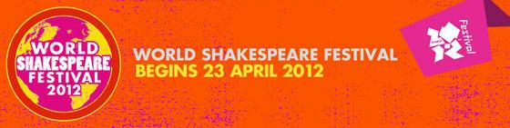 William Shakespeare, Shakespeare's Globe Theatre: Globe to Globe Festival, London Olympics, Shakespeare Plays, Shakespeare Quiz, William Shakespeare Birthday, fun and games,